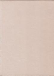 書籍 セイコーエプソン成長の謎にせまる 上巻 南条太郎 燐経済研究所