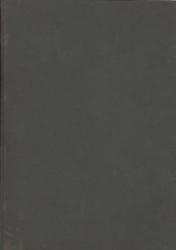 書籍 臨床雑誌 外科 第5巻 昭和16年 外科雑誌社
