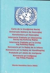 書籍 Unuigintaj Nacioj Carto Deklaro de Homrajtoj kaj ceteraj ligitaj tekstoj