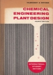 書籍 Chemical Engineering Plant Design Fourth Edition Vilbrandt Dryden
