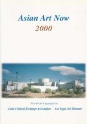 書籍 Asian Art Now 2000 Non Profit Organization