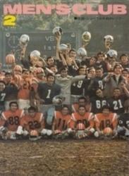 書籍 MEN S CLUB 1971年2月号 Vol 111 VAN
