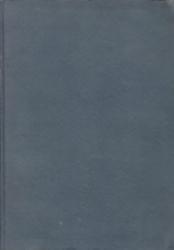 書籍 労働組合法の生成と編集 増補版 山中篤太郎 同文館