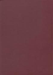 書籍 講座 国語科の基本的指導過程 2 興水実 明治図書