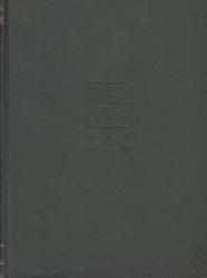 書籍 デエヴィッド・カッパフィルド 第2巻 ディッケンズ 平田禿木訳 国民文庫