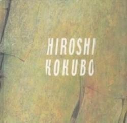 書籍 Hiroshi Kokubo 小久保裕 パステルランド
