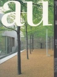 雑誌 a+u 98 11 338 Feature The House 建築と都市