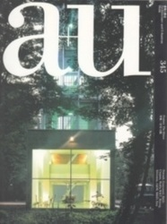 雑誌 a+u 99 06 345 Feature The House 建築と都市