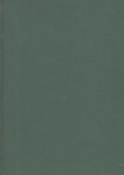 書籍 刑事判例評釈集 第9巻 昭和23年度 中巻 刑事判例研究会