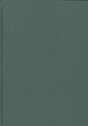 書籍 刑事判例評釈集 第17巻 昭和30年度 刑事判例研究会