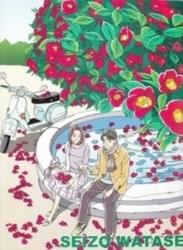 書籍 The World of Seizo Watase 朝日新聞社