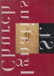 書籍 St Ignatius Church カトリック麹町 聖イグナチオ教会