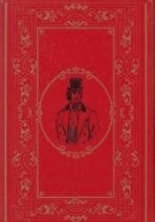 書籍 こども名作全集 9 紅はこべ オルツィ
