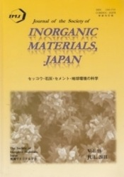 洋雑誌 Journal of the Society of Inorganic Materials Japan 2011 JUL 無機マテリアル学会