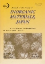 洋雑誌 Journal of the Society of Inorganic Materials Japan 2011 JAN 無機マテリアル学会