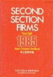 書籍 Second Section Firms First Half 1985 Japan Company Handbook 英文会社四季報