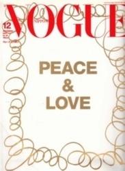 書籍 VOGUE 2001年12月 No 28 Peace&Love 日経コンデナスト