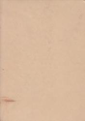 書籍 二十一世紀への飛翔 創立七十周年記念 埼玉県立本庄高等学校