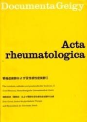 書籍 脊椎症候群および仮性根性症候群 II Actarheumatologica Documenta Geigy
