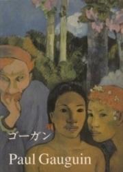 書籍 Paul Gauguin Ingo F Walther Taschen