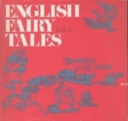 書籍 English Fairy Tales Joseph Jacobs ラボ教育センター