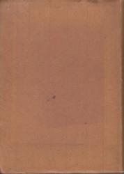 書籍 井上善次郎先生伝 花岡和夫 吐鳳堂