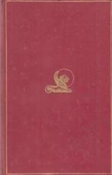 書籍 THE RENAISSANCE TAKETOMO KENKYUSHA