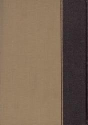 書籍 新校 牟礼書類従 17 合戦部2 武家部1 名著普及会
