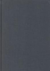 書籍 破産法概説 新訂第2版 宗田親彦 慶応義塾大学出版会