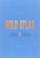 書籍 ゴールドアトラス 日本・世界地図