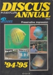 書籍 ディスカス・アニュアル 94-95 ピーシーズ