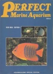 書籍 パーフェクト・マリンアクアリウム 富沢直人 フェア・ウインド