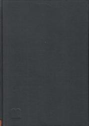 書籍 判例民事法 昭和16年度 民事法判例研究会