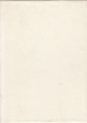 書籍 日本農業研究所五十年史