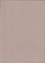 書籍 虎ノ門と共に50年。 河村泰伸