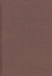書籍 近世なにわ商人の風習と年中行事 宮本又次 文献出版