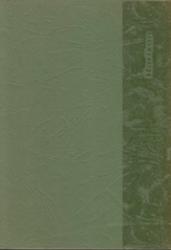 雑誌 日本労働法学会誌 70 36号 71 37号 日本労働法学会