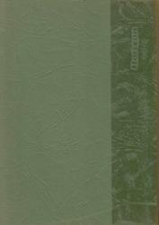 雑誌 日本労働法学会誌 73 42号 74 43号 日本労働法学会