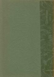 雑誌 日本労働法学会誌 75 46号 76 47号 日本労働法学会