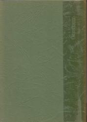 雑誌 日本労働法学会誌 79 54号 80 55号 日本労働法学会