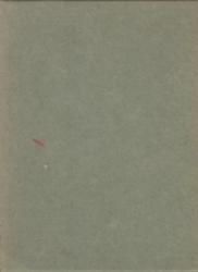 書籍 兵庫県史 史料編 古代 3 兵庫県
