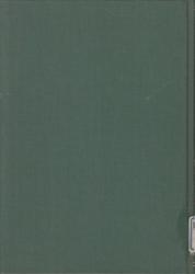 書籍 刑事判例評釈集 第18巻 昭和31年度 刑事判例研究会編 有斐閣