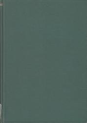 書籍 刑事判例評釈集 第13巻 昭和26年度 刑事判例研究会編 有斐閣