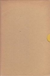 書籍 阿蘭陀書房版・羅生門 新撰名著復刻全集近代文学館 芥川龍之介 ほるぷ出版
