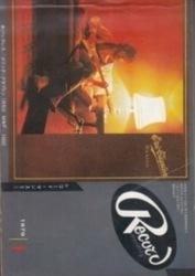 雑誌 レコード・マンスリー 1979年1月号 日本レコード振興株式会社