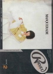 雑誌 レコード・マンスリー 1979年2月号 日本レコード振興株式会社