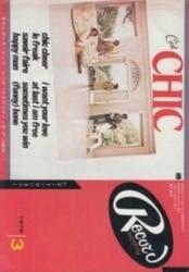 雑誌 レコード・マンスリー 1979年3月号 日本レコード振興株式会社