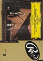 雑誌 レコード・マンスリー 1979年5月号 日本レコード振興株式会社
