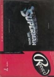 雑誌 レコード・マンスリー 1979年7月号 日本レコード振興株式会社