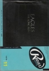 雑誌 レコード・マンスリー 1979年11月号 日本レコード振興株式会社